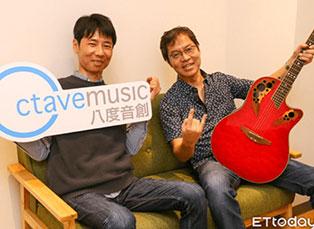 <媒體採訪> ETtoday|So-net「Octave music八度音創」平台啟動目標放眼全亞洲