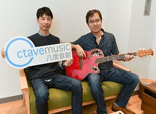 <媒體採訪> ATC Taiwan|So-net攜手Octave music進軍音樂市場 營運心法揭密