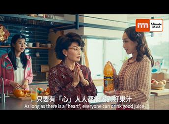 <合作專案> 配音錄製!美粒果Qoo廣告「榨汁篇」